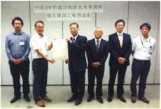 平成29年度大阪府岸和田土木事務所長表彰